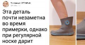 13 незаметных, на первый взгляд, деталей, знание которых поможет выбрать правильную обувь