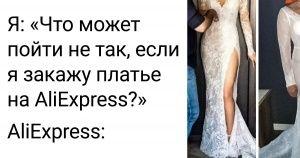 20+ красноречивых доказательств того, что свадьба — это испытание для сильных духом людей